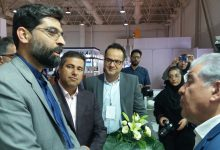 Photo of The 26th International Exhibition of Packaging Printing and Related Machinery-2019