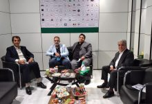 Photo of the 27th International Exhibition of Packaging and Related Machinery-2020