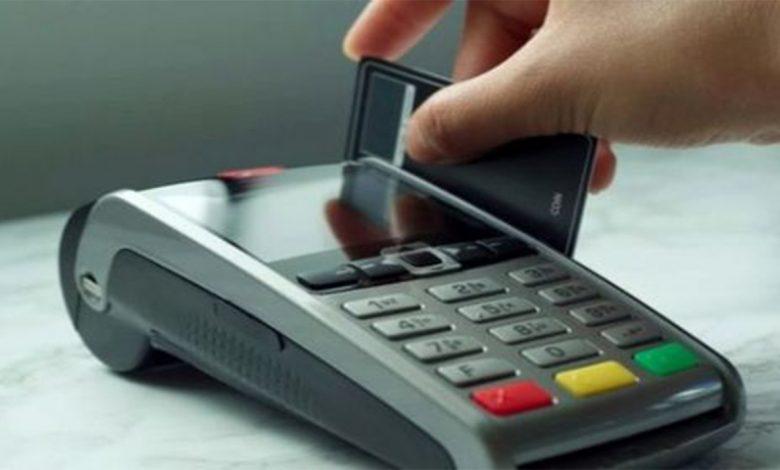 تصویر از بن بست جدید بانک مرکزی برای تراکنش های فاقد کد ملی