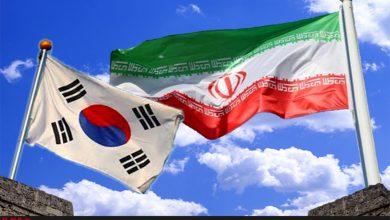 تصویر از آخرین جزییات از مذاکرات ایران و کره جنوبی