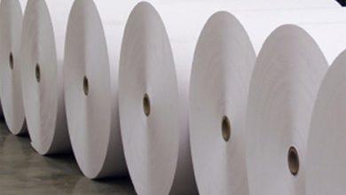 تصویر از آخرین وضعیت واردات کاغذ