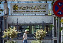 تصویر از جزئیات افزایش بدهیهای خارجی ایران اعلام شد
